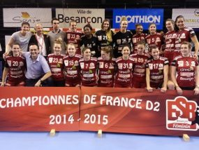 L'ESBF championnes de France de D2