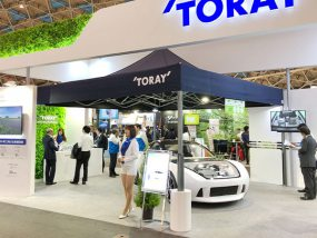 tente haut de gamme V2 de Toray Industries
